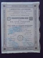 RUSSIE - NAPHTE - ST PETERSBOURG SABOUNTCHINSKOE - ACTION DE 100 ROUBLES - BAKOU 1912 - Actions & Titres