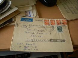 CCCR Baku Azerbadjan Par Avion  To Novi Sad 1961 - Covers & Documents