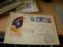 CCCR Moskva Par Avion To Novi Sad 1961 - Lettres & Documents