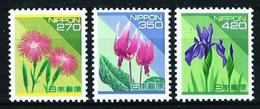 Japón Nº 2084/6 Nuevo - 1989-... Kaiser Akihito (Heisei Era)