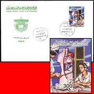 LIBYA - 2003 Health Anatomy Nurse Medicine Gesundheit (FDC) - Medicine