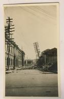PHOTO  GUATEMALA  MANAGUA   EARTHQUAKE   1931. TREMBLEMENT DE TERRE  14,5 X 8,5 Cm. - Orte