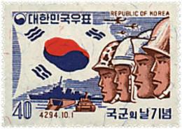 Ref. 41412 * NEW *  - SOUTH KOREA . 1961. DAY OF THE ARMY. DIA DE LAS FUERZAS ARMADAS - Corea Del Sur