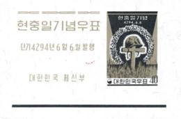 Ref. 159425 * NEW *  - SOUTH KOREA . 1961. MEMORIAL DAY. DIA DEL RECUERDO - Corea Del Sur