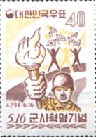 Ref. 287872 * NEW *  - SOUTH KOREA . 1961. REVOLUCION MILITAR - Corea Del Sur