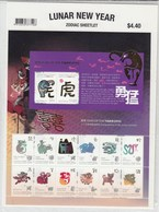 Christmas 2010 Year Of Tiger Minisheet MNH - Chinese New Year