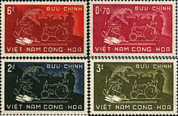 Ref. 42878 * NEW *  - SOUTH VIETNAM . 1959. AGRICULTURAL TRANSFORMATION. REFORMA AGRARIA - Vietnam