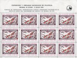 Ref. 369951 * NEW *  - SPAIN Vignettes . 1978. EXPOSICION Y JORNADAS NACIONALES DE FILATELIA - BILBAO - Variétés & Curiosités