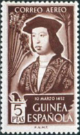 Ref. 198493 * NEW *  - SPANISH GUINEA . 1952. 500th BIRTH ANNIVERSARY OF FERDINAND THE CATHOLIC. 500 ANIVERSARIO DEL NAC - Ifni