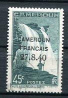 Cameroun - Surcharge 27-8-40 - Yvert 218 Oblitéré - Lot 159 - Cameroun (1915-1959)