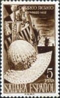Ref. 321042 * NEW *  - SPANISH SAHARA . 1952. 5th CENTENARY OF THE BIRTH OF FERNAND THE CATHOLIC. 5 CENTENARIO DEL NACIM - Spanish Sahara