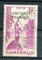 Cameroun - Surcharge 27-8-40 - Yvert 231 Oblitéré - Lot 159 - Cameroun (1915-1959)