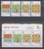 China Hong Kong 2019 Centenary Of POK OI Hospital (stamps 4v+SS/Block) MNH - 1997-... Région Administrative Chinoise