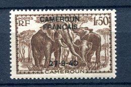 Cameroun - Surcharge 27-8-40 - Yvert 225 Neuf TC - Lot 162 - Cameroun (1915-1959)