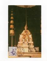 !!! PRIX FIXE : CARTE MAXIMUM DU CAMBODGE, CACHET DE PNOMPENH DU 23/10/1959 - Cambodge