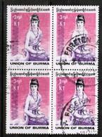BURMA  Scott # 250 VF USED BLOCK Of 4 (Stamp Scan # 485) - Myanmar (Burma 1948-...)