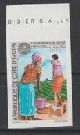 Côte D'Ivoire Ivory Coast IMPERF NON DENTELE 1995 FAO 50 Ans Years Food Nahrung Alimentation - ACF - Aktion Gegen Den Hunger