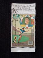 Pub La Vache Qui Rit Coupe Du Monde De Football Munich 1974 Guinée Equatoriale 0,65 Peseta - Coupe Du Monde