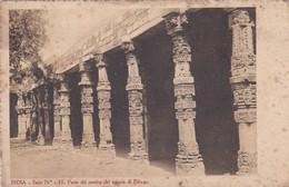 CARTOLINA - INDIA - SERIE IV. II PARTE DEL PORTICO DEL TEMPIO DI DILWAR - India