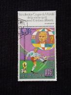 Pub La Vache Qui Rit Coupe Du Monde De Football Munich 1974 Guinée Equatoriale 0,35 Peseta - Coupe Du Monde