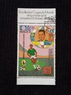 Pub La Vache Qui Rit Coupe Du Monde De Football Munich 1974 Guinée Equatoriale 0,60 Peseta - Coppa Del Mondo