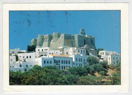 GRECIA    PANORAMA   DA  IDENTIFICARE   (2 SCAN)     (VIAGGIATA) - Grecia