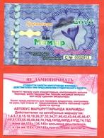 Kazakhstan 2010. May Is A Monthly Bus Pass For Schoolchildren. - Season Ticket