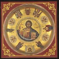 2019 - VATICAN - VATICANO - VATIKAN - S15L - MNH - SET OF 1   ** - Vatican