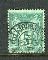 Superbe N° 75 Cachet Noir Des Imprimés - 1876-1898 Sage (Tipo II)