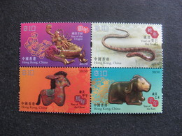 HONG-KONG : TB Série N° 1770 Au N° 1773, En Bloc De 4, Neuf XX. - 1997-... Région Administrative Chinoise