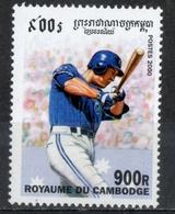 Cambogia Cambodia 2000 - Baseball MNH ** - Baseball