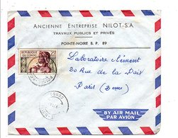 CONGO LETTRE A EN TETE AVION DE POINTE NOIRE POUR LA FRANCE 1960 - Congo - Brazzaville