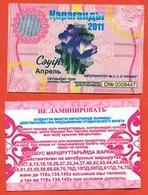 Kazakhstan 2011. April Is A Monthly Bus Pass For Schoolchildren. - Season Ticket