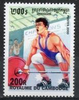 Cambogia Cambodia 2000 - Sollevamento Pesi Weight Lifting MNH ** - Pesistica
