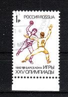 Russia   -  1992. Olimpiadi:  Pallamano. - Pallamano