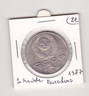 URSS 1 Rouble Borodino 1987 - Coins