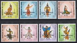 Laos 1970 Mi 280 – 288 MnH - Laos