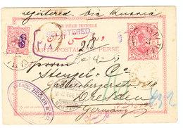 Iran REGISTERED POSTAL CARD VIA Russia SENT FROM Ispahan To Germany 1899 - Iran