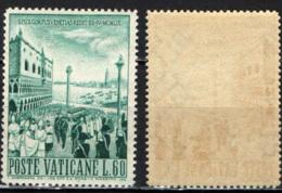VATICANO - 1960 - TRASLAZIONE DELLA SALMA DI S. PIO X - MNH - Vatican