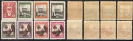 VATICANO - 1933 - PALAZZO APOSTOLICO - GIARDINI DEL VATICANO - MNH - Vatican