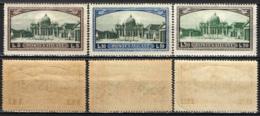 VATICANO - 1933 - PIAZZA SAN PIETRO - MNH - Vatican