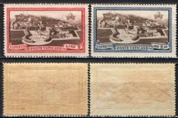 VATICANO - 1933 - PIAZZA SAN PIETRO E CITTA' DEL VATICANO - MNH - Vatican