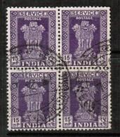 INDIA  Scott # O 143 VF USED BLOCK Of 4 (Stamp Scan # 486) - 1936-47 King George VI