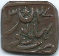 India - Princely States - Bahawalpur - AH1326 (1908) - 1 Paisa - Sadiq Muhammad Khan V - KMY7.1 - India