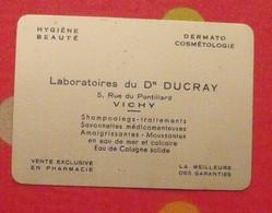 Plaque Métal Publicitaire Calendrier 1959. Laboratoires Du Dr Ducray. Vichy. Dermato-cosmétologie. - Plaques Publicitaires