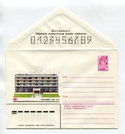 COVER USSR 1980 SYKTYVKAR SERVICE CENTRE #80-514 - 1923-1991 UdSSR
