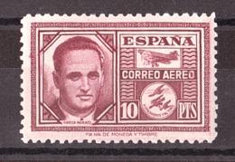Espagne - 1945/46 - PA N° 232 - Neuf * - Joaquim Garcia Morato - Poste Aérienne