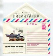 COVER USSR 1980 PETROPAVLOVSK-KAMCHATSKY MONUMENT TO PACIFIC FLEET SAILORS WW2 #80-530 - 1980-91