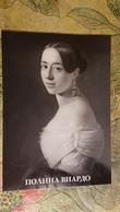 Pauline Viardot - Modern Russian Postcard DeAgostini . French Mezzo-soprano, Pedagogue, And Composer - Donne Celebri