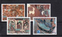 CHINE 1987 ** - 1949 - ... Repubblica Popolare